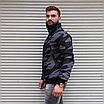 Чоловіча куртка утеплена бомбер камуфляж, фото 4