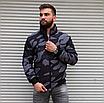 Чоловіча куртка утеплена бомбер камуфляж, фото 5