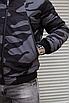 Чоловіча куртка утеплена бомбер камуфляж, фото 7