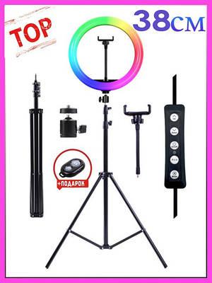 Світлодіодна Кільцева LED лампа з штативом і пультом для селфи RGB Mj38 38см