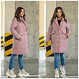 Женская деми Куртка-Пальто на синтепоне Батал Желтая, Черная, Синяя, Пудра, фото 3