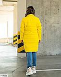 Женская деми Куртка-Пальто на синтепоне Батал Желтая, Черная, Синяя, Пудра, фото 4