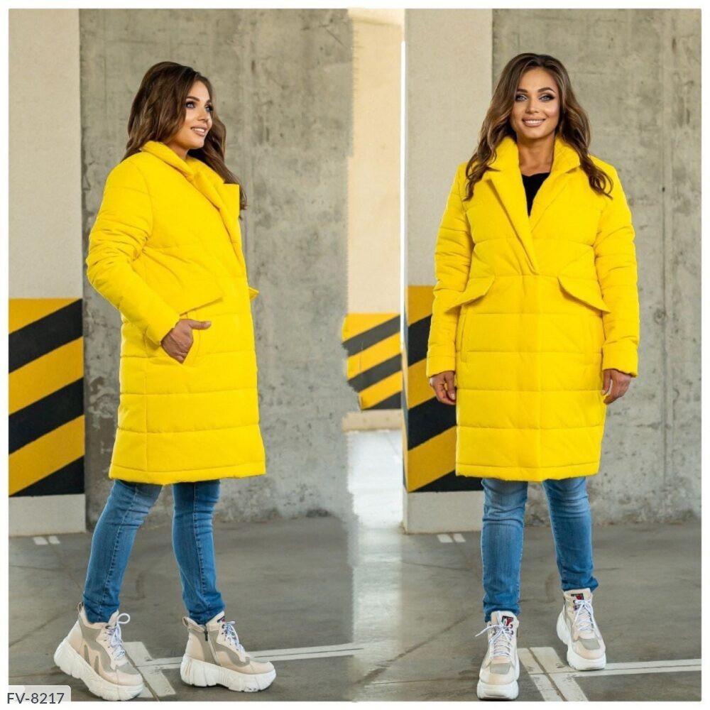 Женская деми Куртка-Пальто на синтепоне Батал Желтая, Черная, Синяя, Пудра