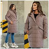 Женская деми Куртка-Пальто на синтепоне Батал Желтая, Черная, Синяя, Пудра, фото 5