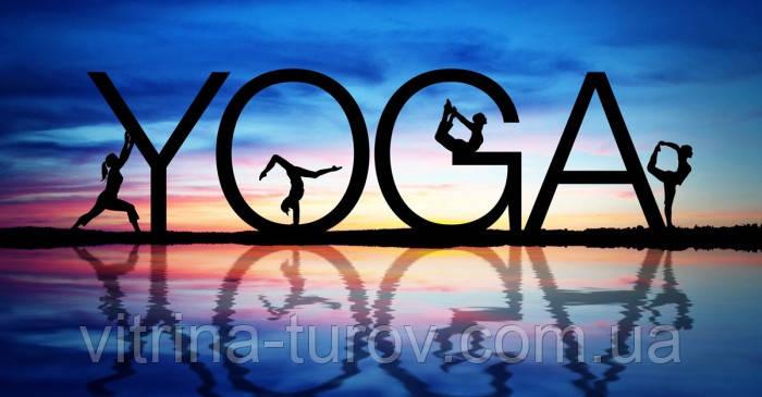 Групповой йога-тур в Индию на 12 дней