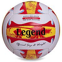 М'яч волейбольний LEGEND LG5399 №5 PU