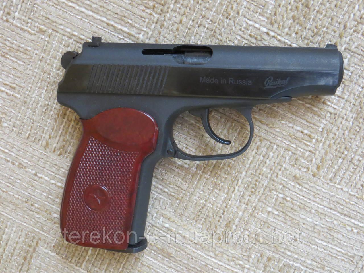 Пневматический пистолет МР-654К, (Макаров) BAIKAL, серия 28, серия 22