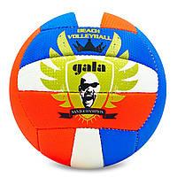 М'яч волейбольний GALA BALLONSTAR VB-5118 №5 PU