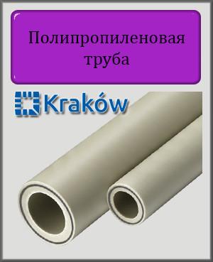 Поліпропіленова труба Krakow Fiber 40