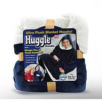 Плед худи с капюшоном и рукавами HUGGLE Hoodie, плед с рукавами, фото 4
