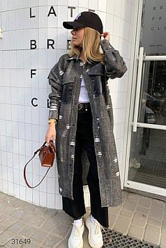 Женское пальто-рубашка с накладными карманами серое