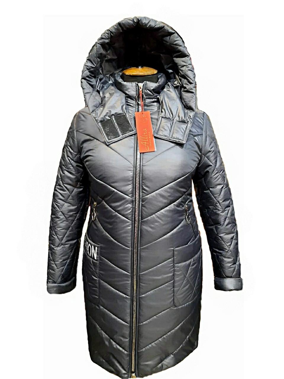 Куртка жіноча від 60 до 74 великі розміри