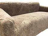 Чехол на диван с подлокотниками, без оборки, меховой, плюшевый, натяжной, большого размера Venera Капучино, фото 4