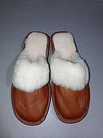 Женские кожаные тапочки из натуральной овечьей шерсти