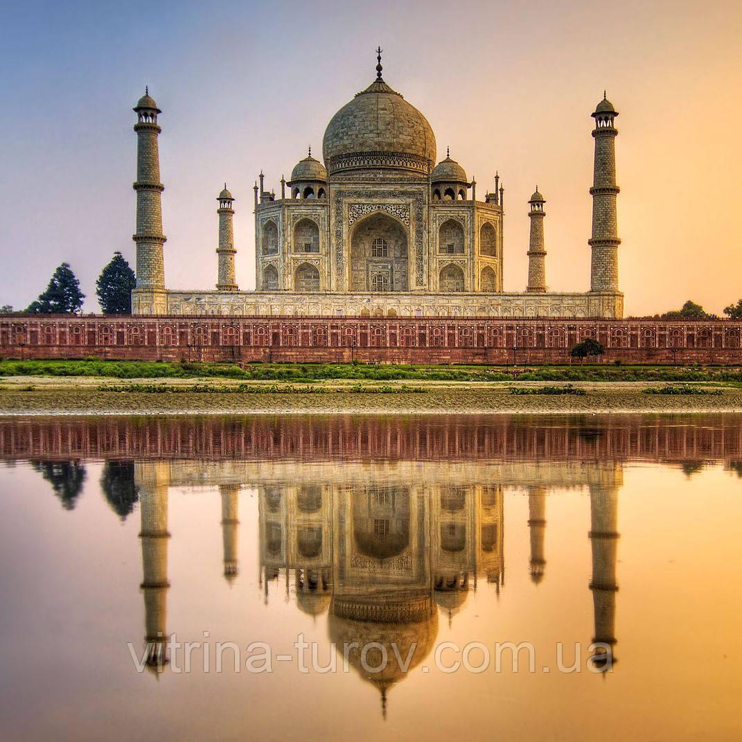 Групповой тур в Индию «Золотой треугольник Индии» HB + Амритсар + Дхарамсала на 9 дней