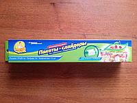 Пакеты-слайдеры для упаковки и замораживания