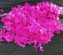Аксесуари для свята конфеті мішура малиновий 100 грам