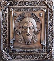 Икона Спас Нерукотворный 38*22 см, фото 1