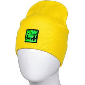 Трикотажная весенняя хлопковая шапка Fero с логотипом, желтый