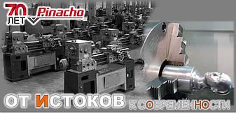 Компания PINACHO производитель станков уже более 70 лет
