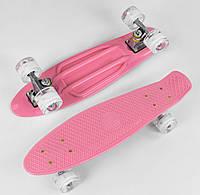 Дитячий скейт 2708 Best Board Пенні борд зі світними колесами, декою з міцного пластику, рожевий