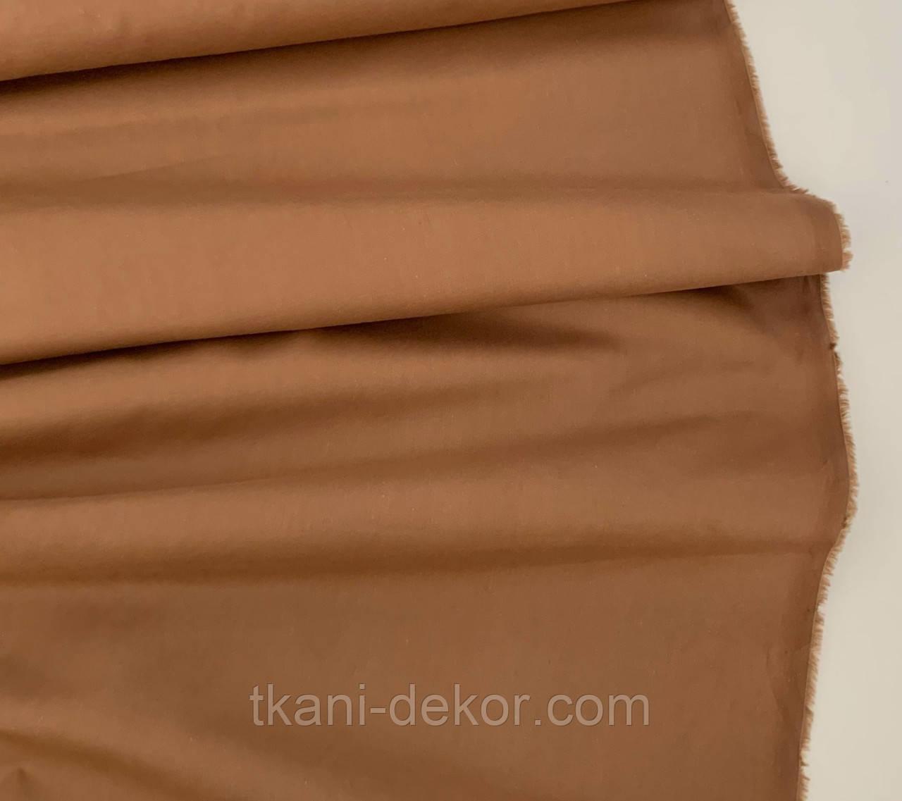 Сатин (бавовняна тканина) однотонний коричневий