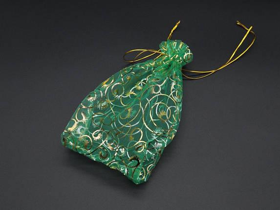 Подарункові мішечки з органзи. Колір зелений. 15х20см, фото 2