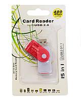 Универсальный внешний карт-ридер для микро SD СД и карты памяти (красный) USB 2.0 кард ридер 1260 (TI)