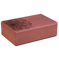 Блок для йоги EVA 23 х 7.5 х 15 см, розовый