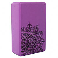 Блок для йоги Eva 23 х 7.5 х 15 см, фиолетовый