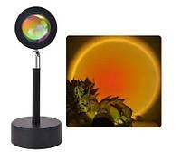 Проекционный светильник Sunset Lamp USB с эффектом заката, рассвета Q07