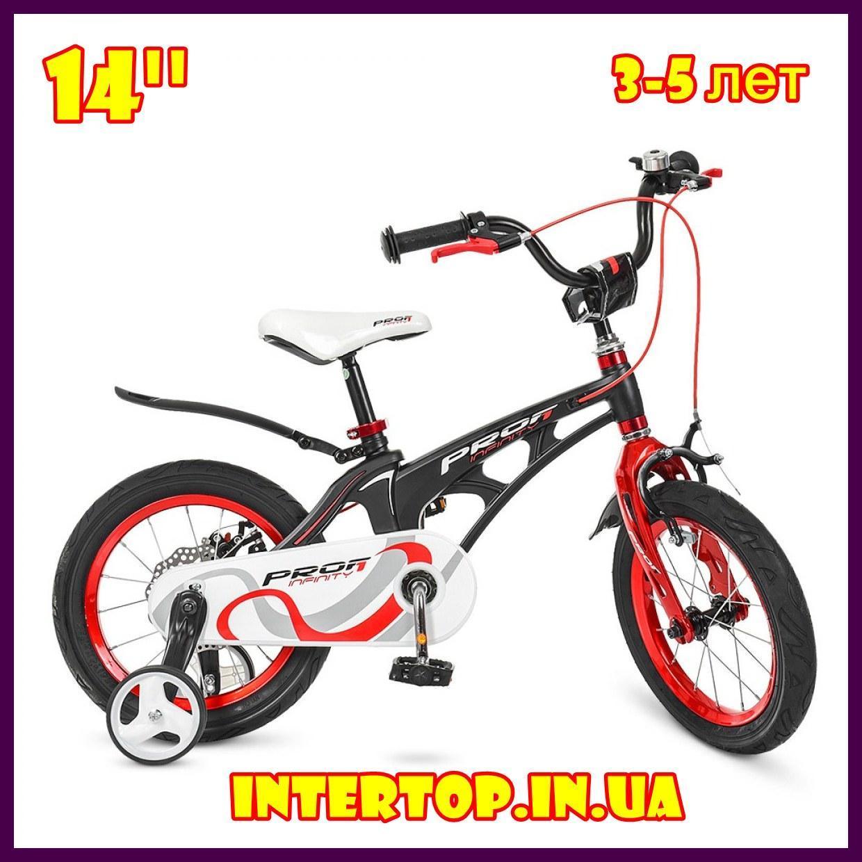 Детский двухколесный велосипед Profi Infinity 14 дюймов на магниевой раме черно-красный матовый. Для детей 3-5