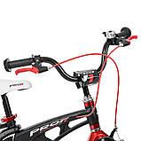 Детский двухколесный велосипед Profi Infinity 14 дюймов на магниевой раме черно-красный матовый. Для детей 3-5, фото 4