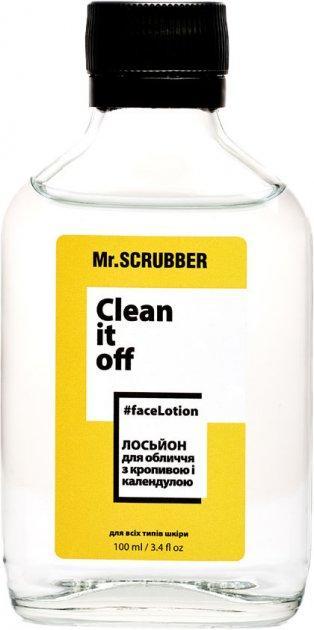 Лосьон для лица Крапива и календула Clean it of Mr.SCRUBBER 100 мл