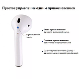 Бездротові навушники i10 TWS Оригінал mini аирподс блютус в стилі аерпоц + Бездротова зарядка в ПОДАРУНОК, фото 3