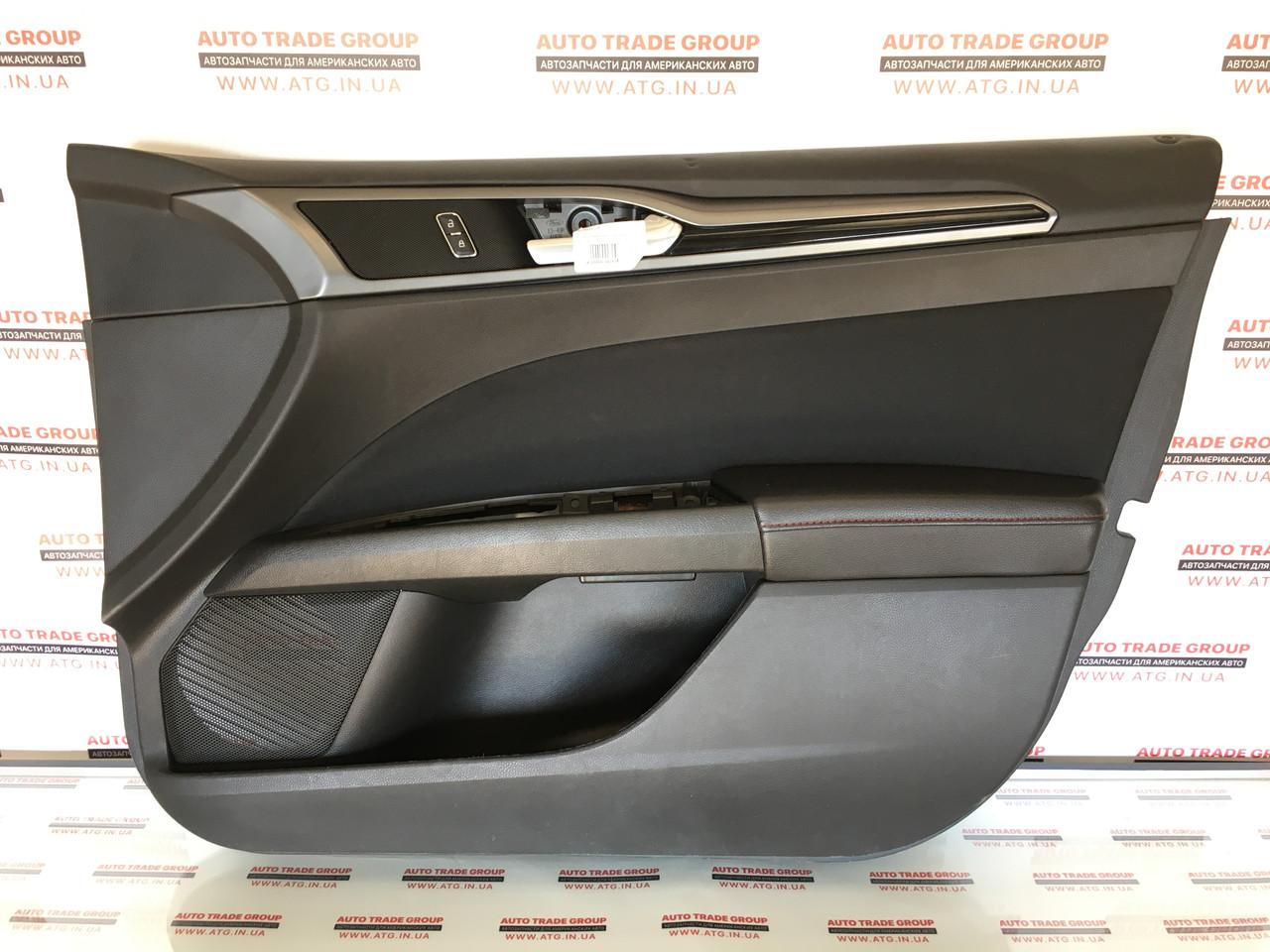 Обшивка двери (карточка) перед прав Ford Fusion mk5 13- DS7Z-5423942-DA