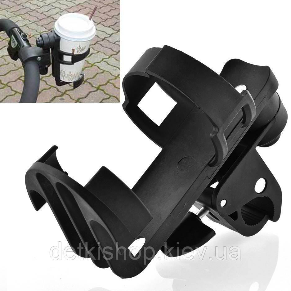 Подстаканник для детской коляски (пластик, Omali)