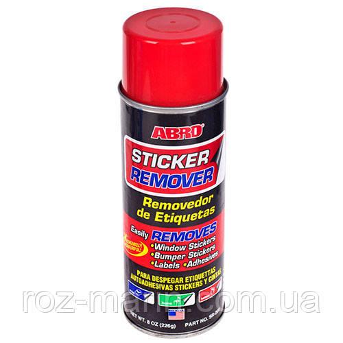 ABRO Засіб для видалення етикеток і наклейок SR-200 (227гр) (SR-200)