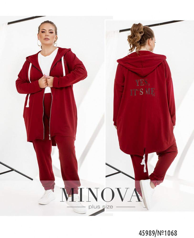 Спортивный костюм №1068-красный красный/50-52