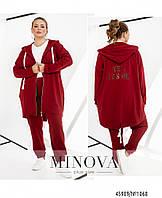 Спортивный костюм №1068-красный красный/50-52, фото 1
