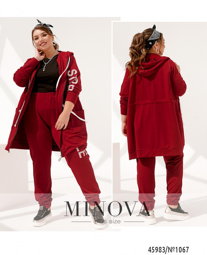 Спортивный костюм №1067-красный красный/50-52