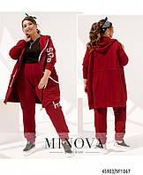 Спортивный костюм №1067-красный красный/50-52, фото 1