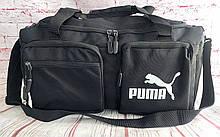 Спортивная сумка Puma.Дорожная сумка.Сумка на тренировку Раз.49*27*26 см КСС68