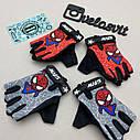 Дитячі яскраві рукавички для спорту, фото 5