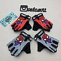 Дитячі яскраві рукавички для спорту, фото 6