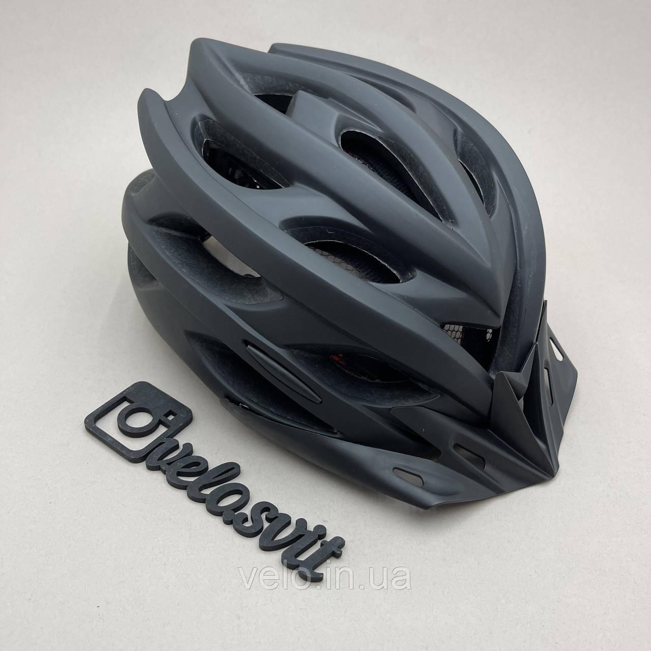 Чорний матовий шолом, шолом для велосипеда