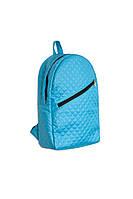 Рюкзак стеганый с молнией голубой