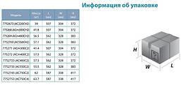 """Насос поверхностный центробежный Leo 3,0 AC400C2 380В 4.0кВт Hmax 39м Qmax 900л/мин 2"""", фото 2"""