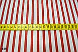 Бязь с красной полоской шириной 6 мм (№ 136а)., фото 8