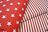 Бязь с красной полоской шириной 6 мм (№ 136а)., фото 7